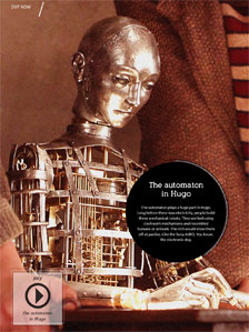 The Automaton in Hugo