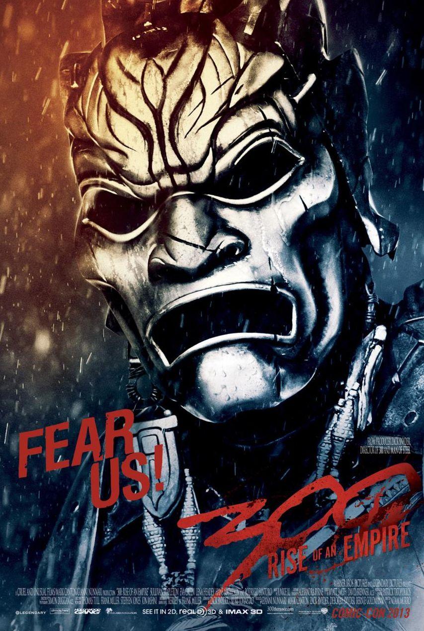 Fear Us!