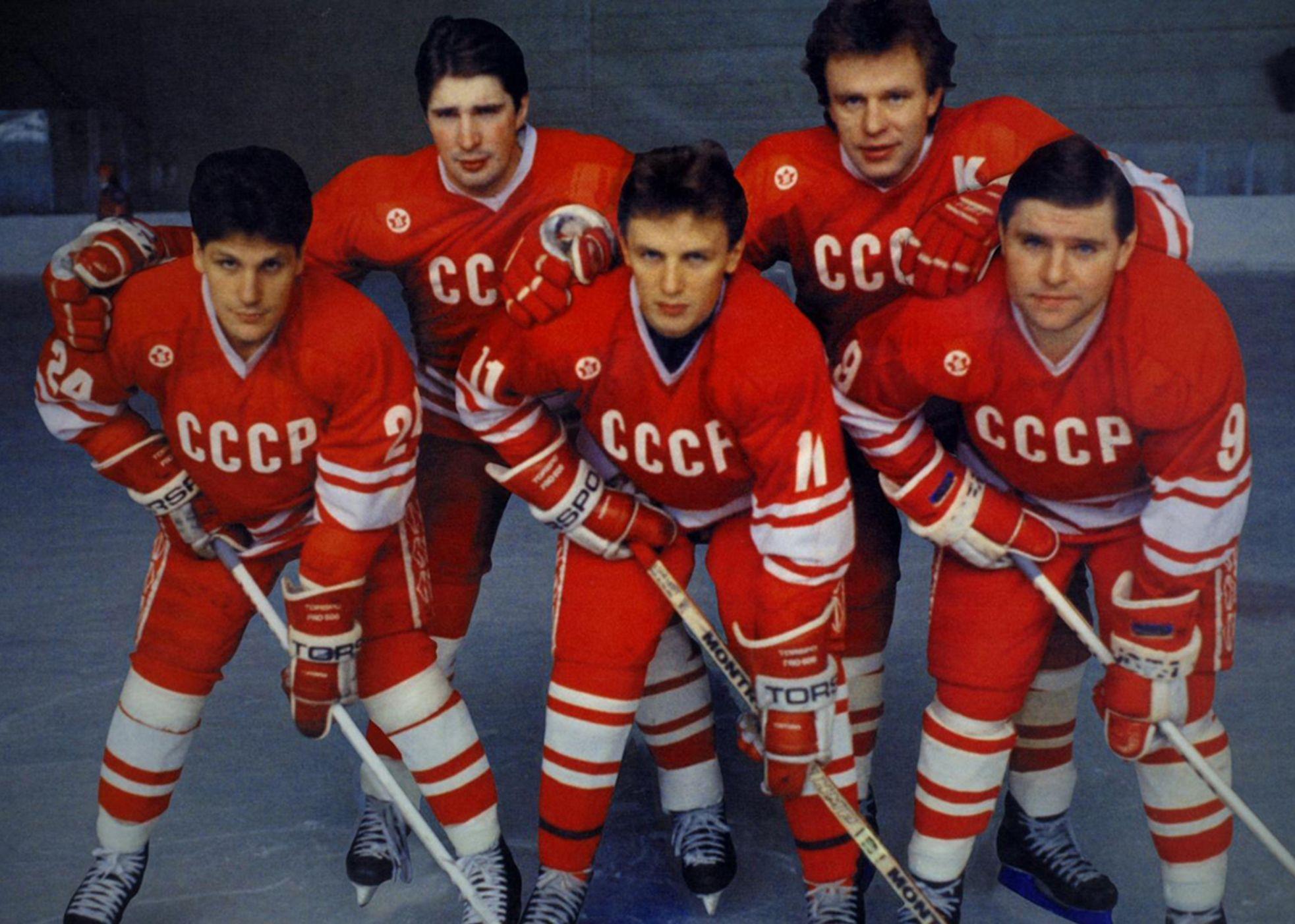 Red Army hockey team