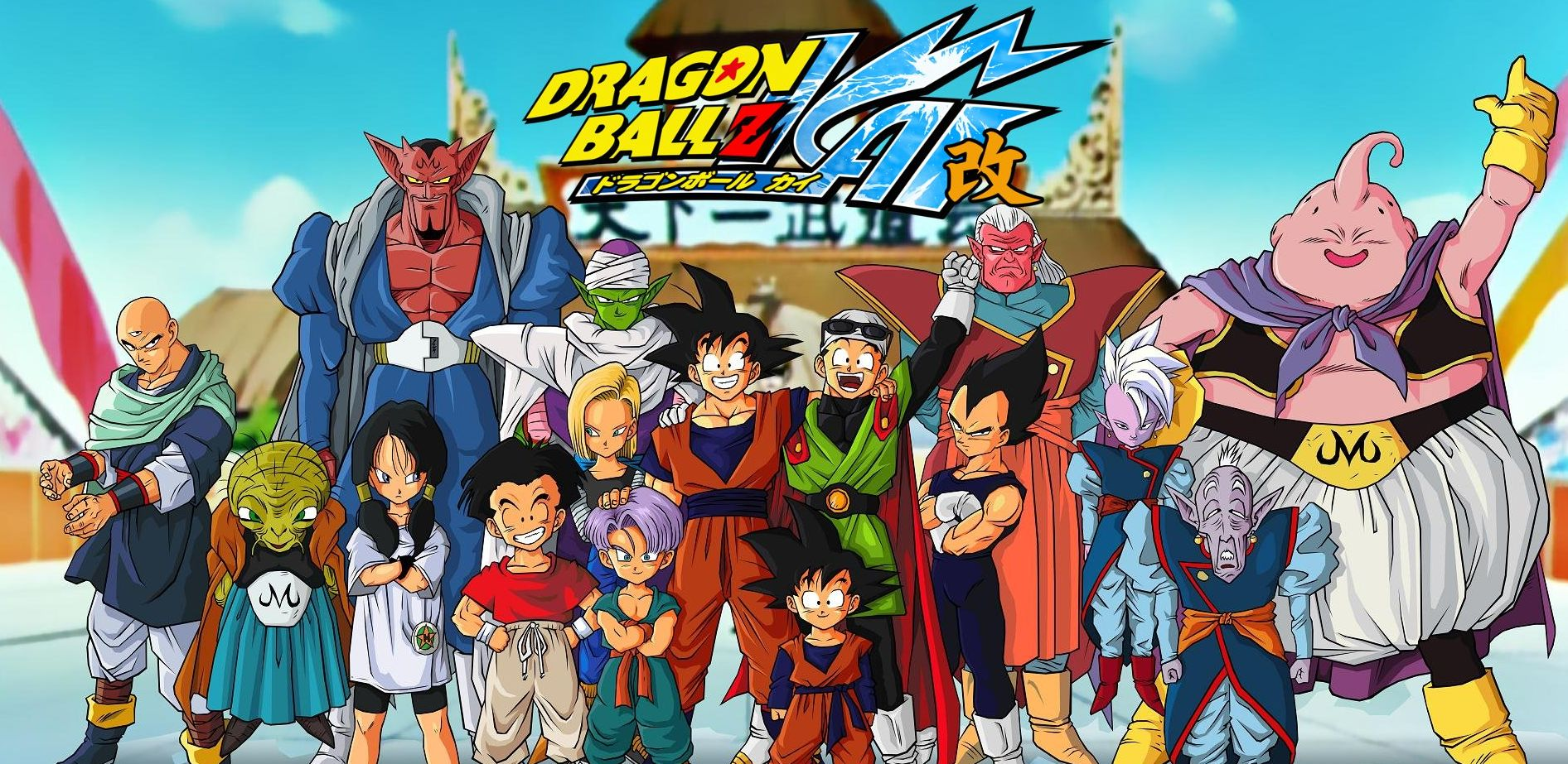 dragon ball z kai finally releasing the english dub of the buu saga