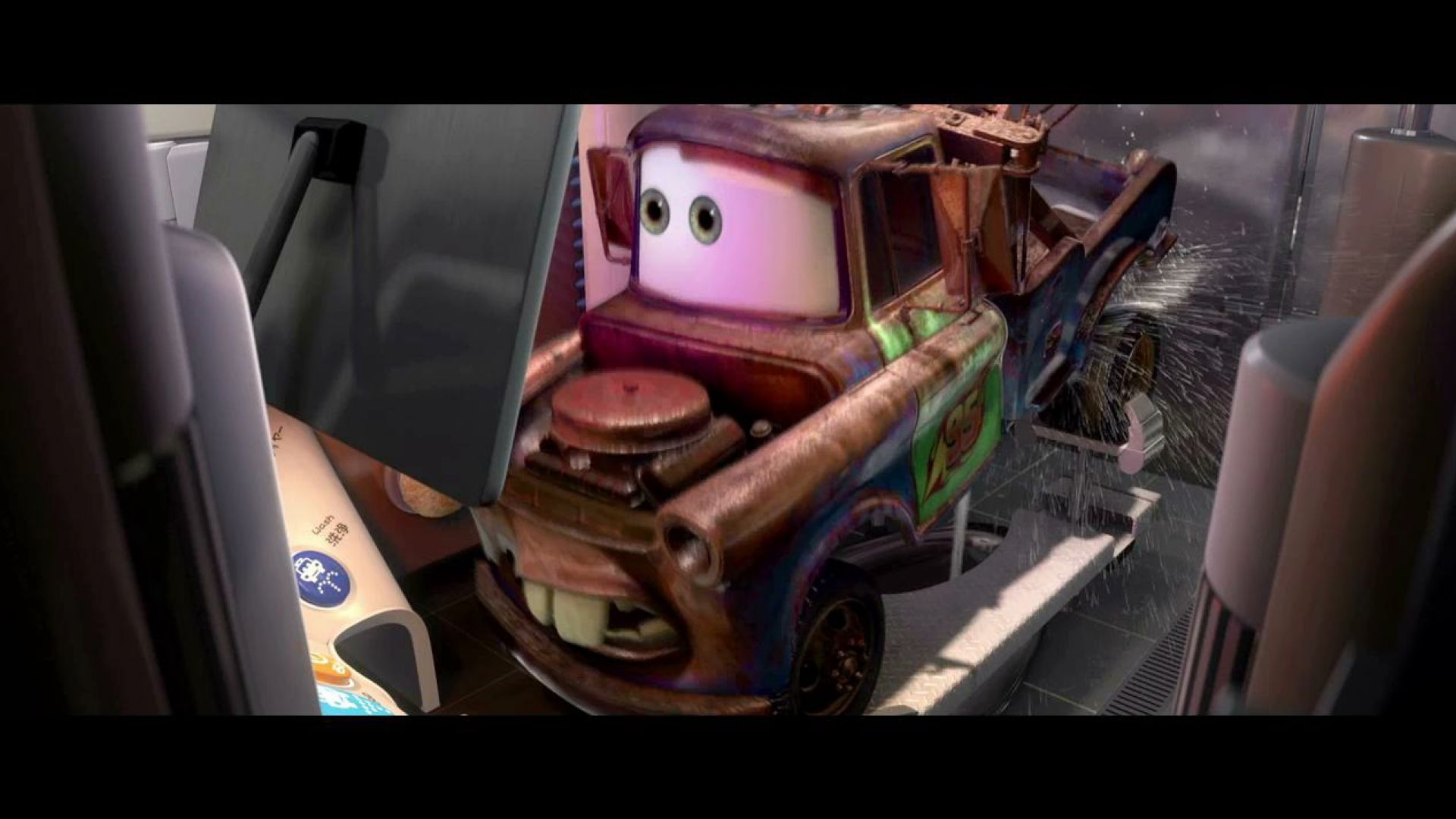 Mater Goes To Anese Toilet Cars 2 Cultjer