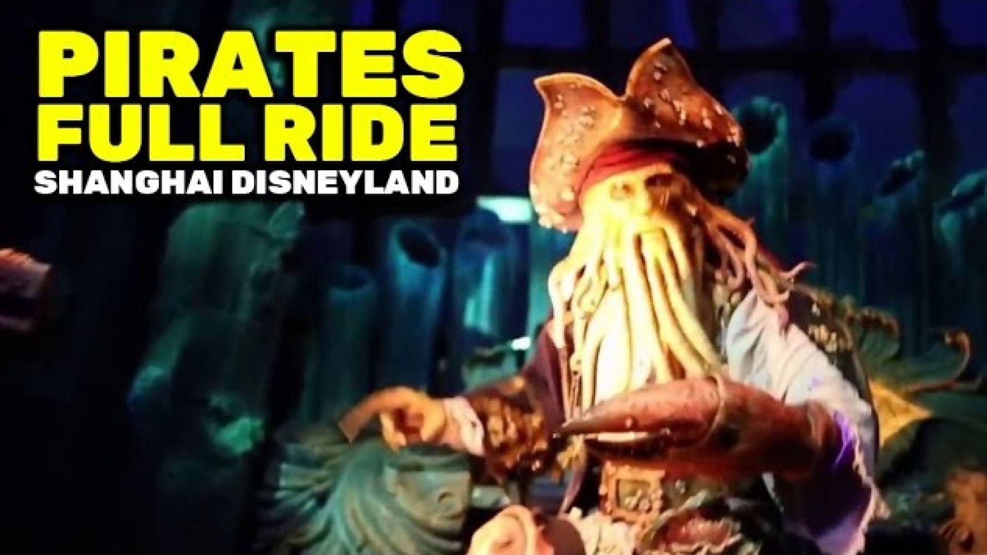 Pirates of The Caribbean At Shanghai Disneyland