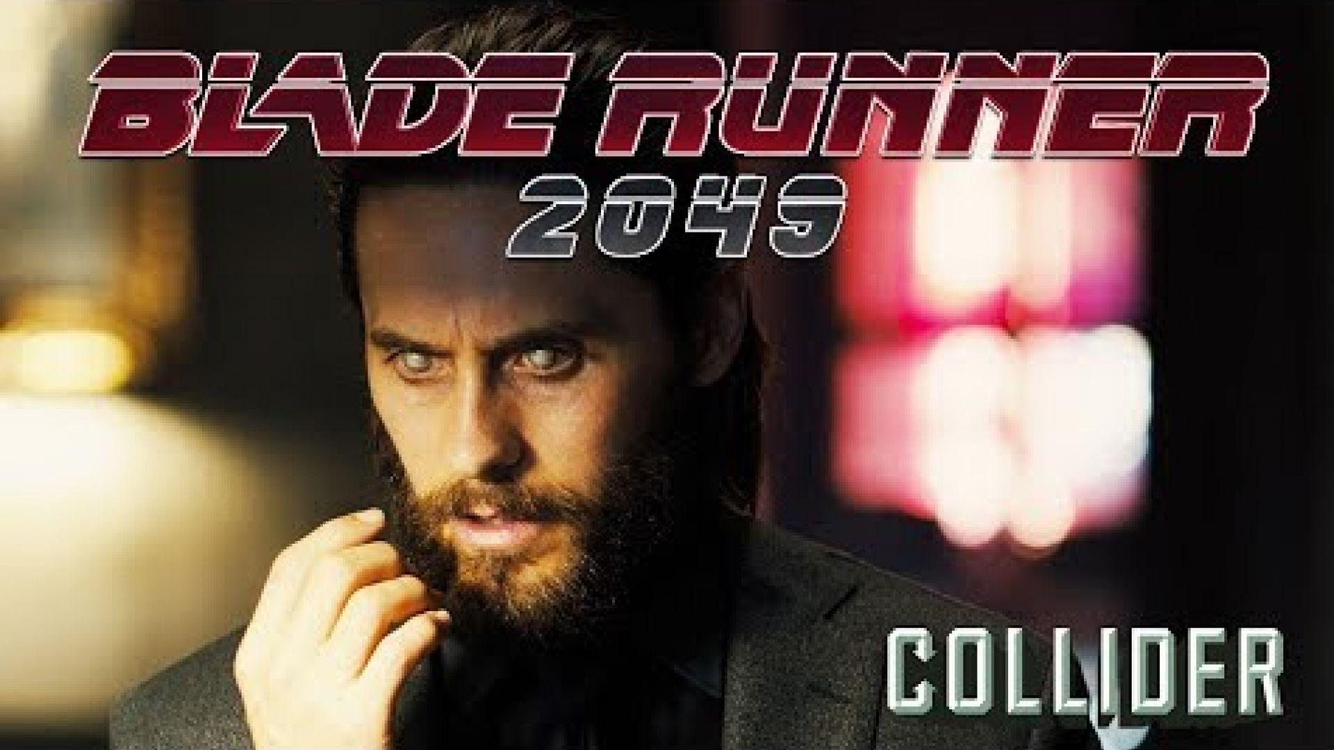 Blade Runner: 2049 prequel short 'in-world'