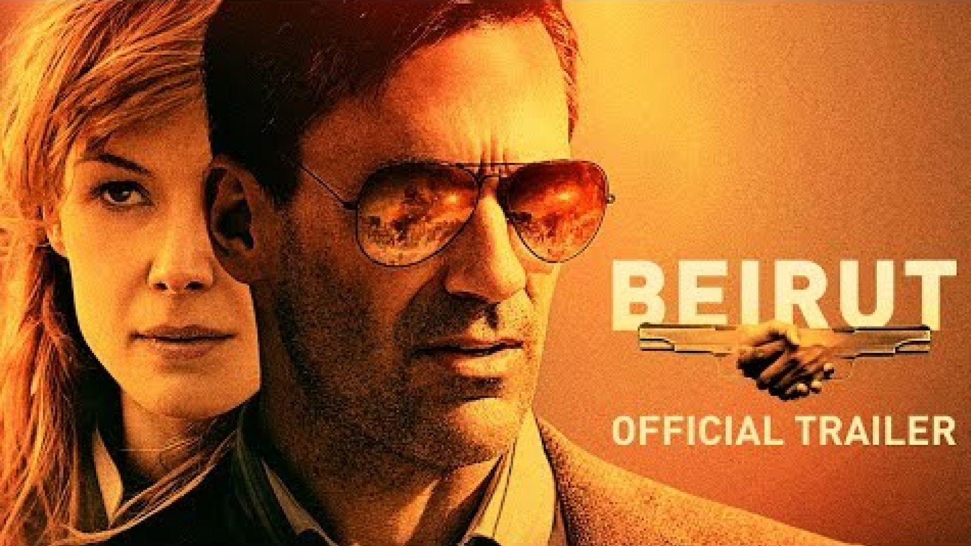 Beirut - Trailer