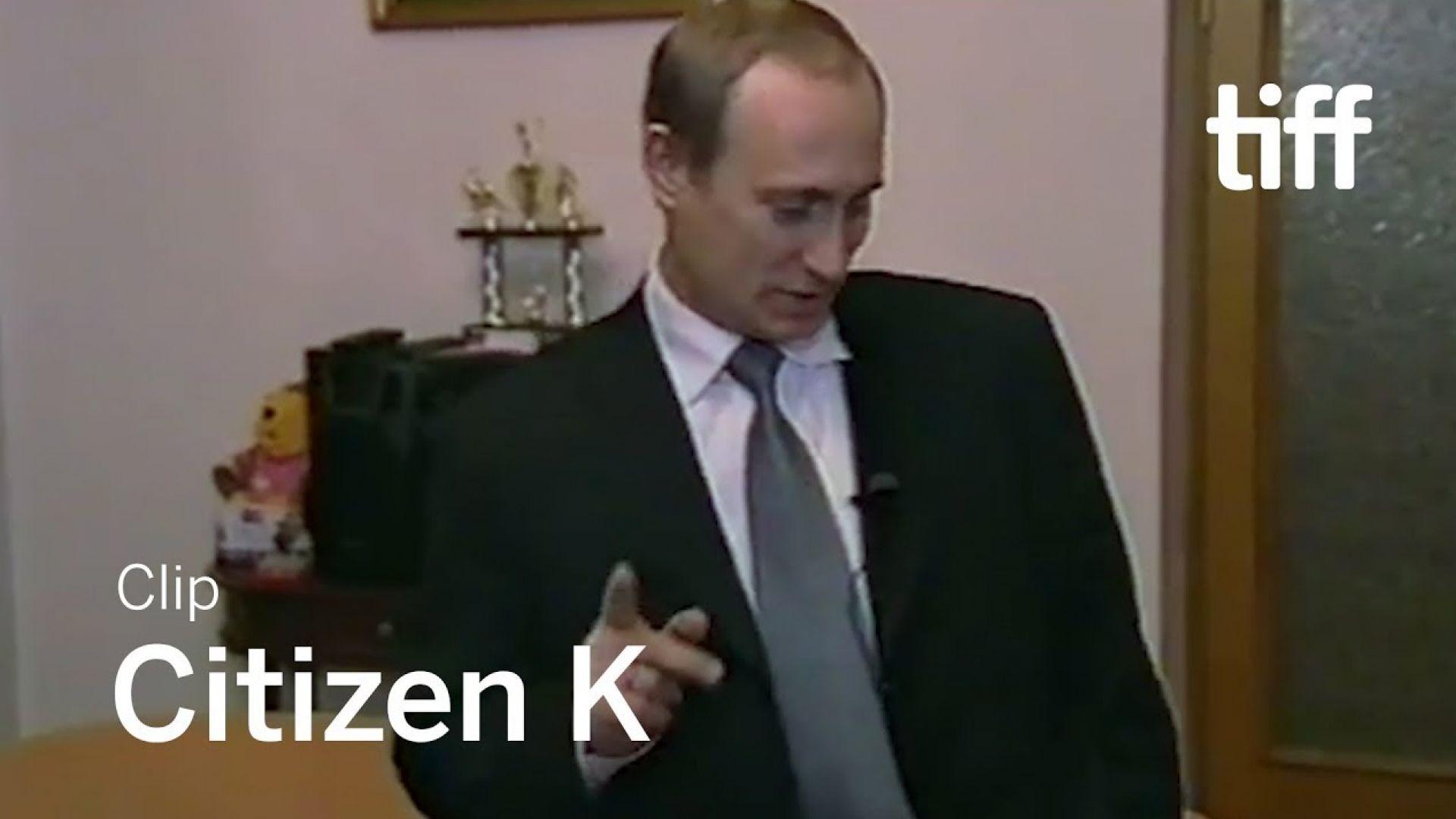 'Citizen K' clip